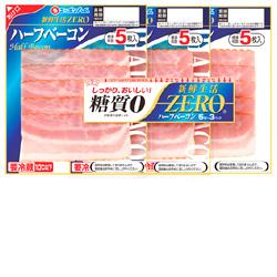 zero_bacon[1]