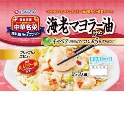 chuka_shrimp_mayo[1]