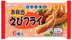 souzai_obentou_02[1]