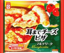 pizza_mimi_mgr[1]