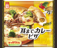 pizza_mimi_curry[1]