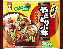 4_yakitori_kobachi[1]