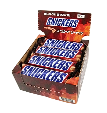 mars-snickers-sig-2[3]