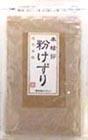 satsuma-kona[1]
