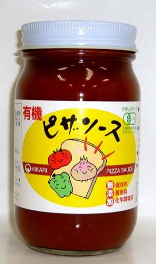 yuukipizaso-su08043011[1]