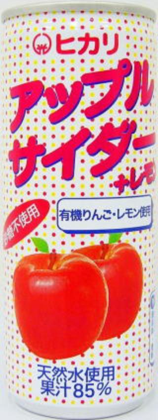 apple-saida-1[1]