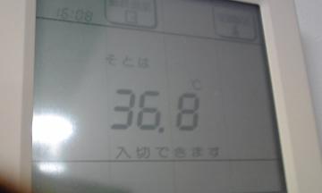 3680.jpg
