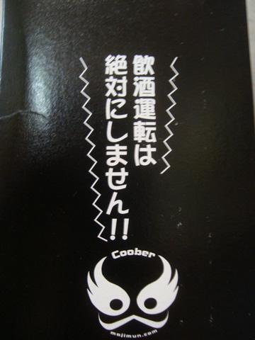awamori3.jpg