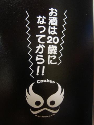 awamori4.jpg