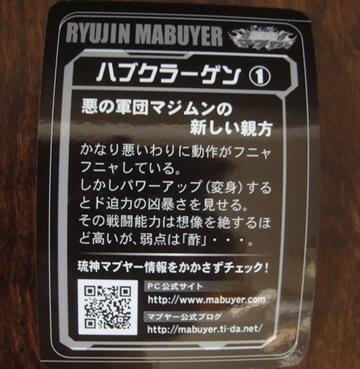 awamori8.jpg