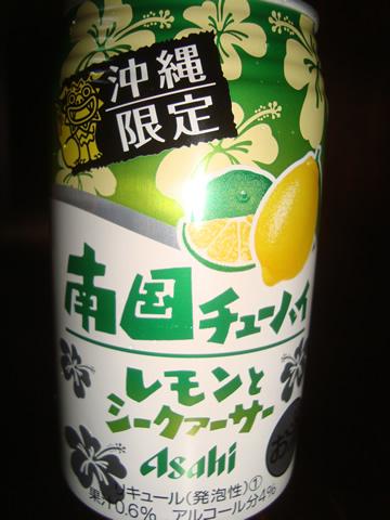 chuhai32.jpg