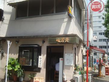 mihosai4.jpg
