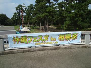 sagami1.jpg