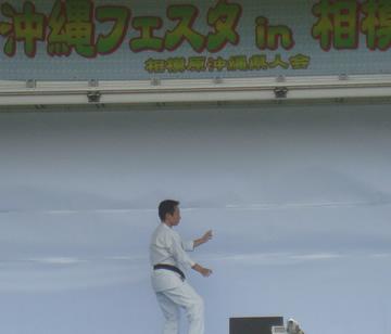 sagami6.jpg