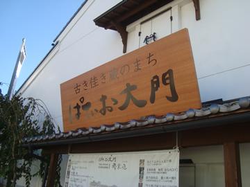 sinshu36.jpg
