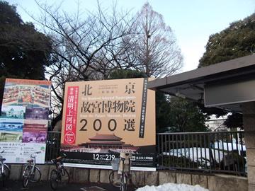 tohaku124.jpg