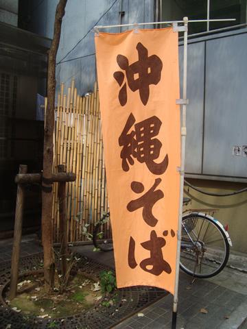yamanekoya10.jpg