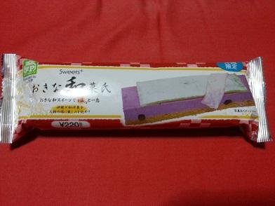 024_20121018120545.jpg