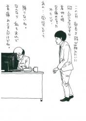 ひとこまマンガ02-2