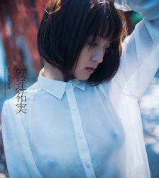 adachi yumi166