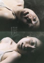 adachi yumi176