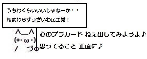 心のプラカード - コピー (2)