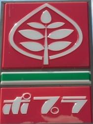 jp-15.jpg