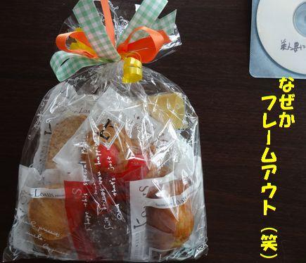 お菓子~♪