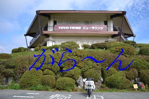 20111025箱根②
