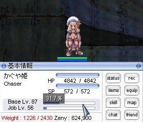 低Lv狩り10