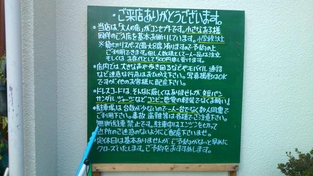 DSC_0521_201312081048108da.jpg