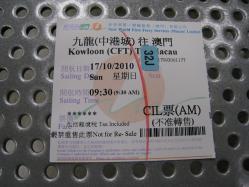 香港 079s-