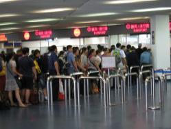 香港 095s-