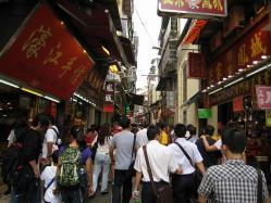 香港 101s-
