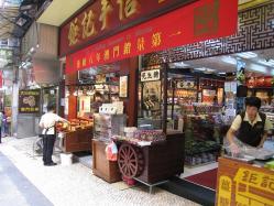香港 114s-