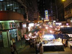 香港 145s-