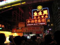 香港 141s-