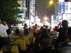 香港 139s-