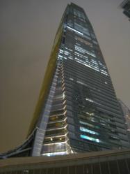 香港 151s-