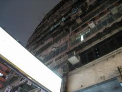 香港 147s-