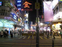 香港 152s-