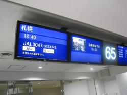 香港 177s-