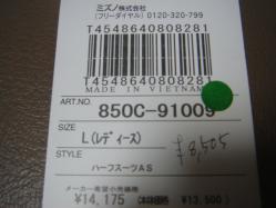 new 002
