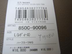 new 001
