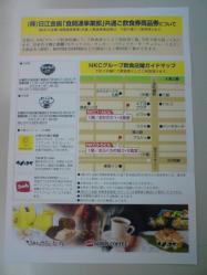 20111110104000.jpg