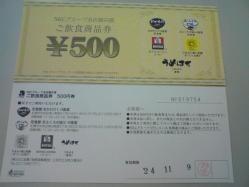20111110104019.jpg