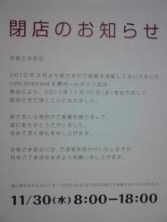 20111126114137.jpg