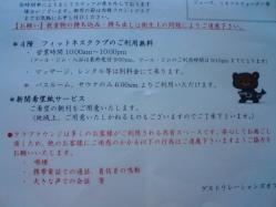 20120115090324.jpg