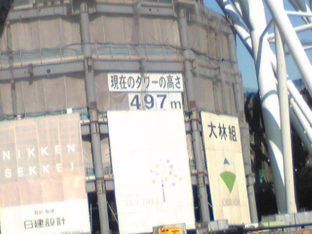 Image453.jpg