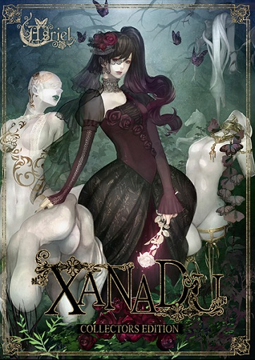 Asriel XANADU -COLLECTORS EDITION-